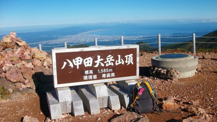八甲田山(大岳) <1585m> (JA/AM-002) 青森県青森市