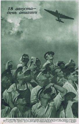 """Авиашоу были популярны в СССР всегда. """"Иллюстрированная газета"""" от августа 1939 года."""