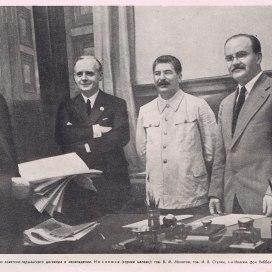 """""""Иллюстрированная газета"""" от 25 августа 1939 года."""