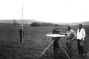 Геодезические исследования на Горбуновской площадке