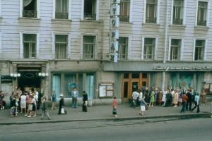 """Очередь у кондитерской ресторана """"Метрополь"""". 70-е годы"""