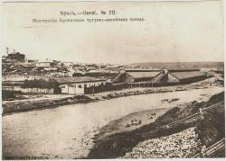 Мастерские Кусинского завода. Конец XIX века