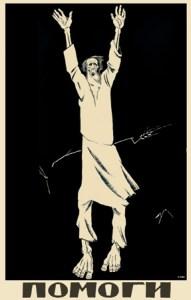 Плакат Дмитрия Моора