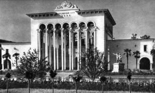 "Павильон ""Грузия"". 1939 год"