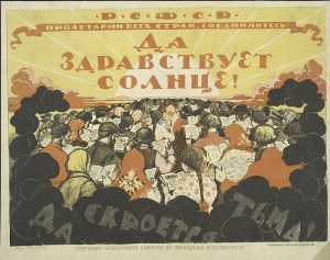 Советский агитационный плакат. Вторая половина 20-х гг.