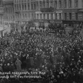 18 апреля 1917 года. Петроград. Невский проспект. Открытка Фотопечатни А.И. Центера