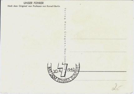 """Оборотная сторона представленной в коллекции """"Маленьких историй"""" открытки"""