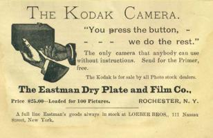 Одна из первых реклам Eastman Kodak Company. Конец XIX века