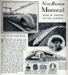 Иностранная пресса об изобретении советского инженера