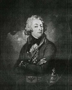 Шарль Жозеф де Линь