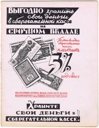 Press_ogonek_N4_ 1940_021
