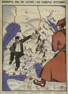 Советская пропаганда периода Советско-Финской войны. 1940 год