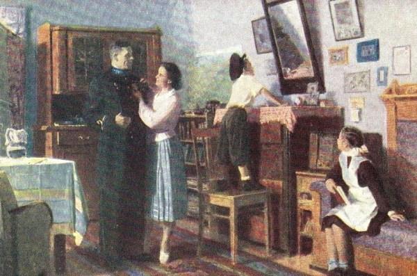 Н.А.Пономарёв.