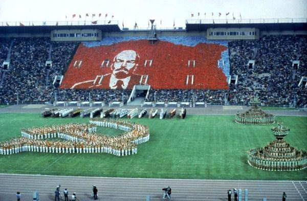 Церемония открытия VII Спартакиады народов СССР. 1979 год