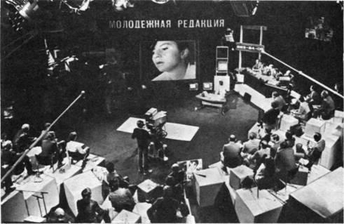 Съемки программы молодежной редакции ЦТ. Середина 60-х