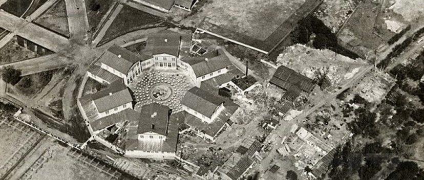 """Павильон """"Машиностроение"""" на выставке 1923 года"""