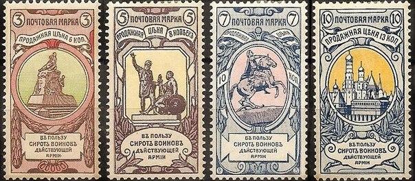 Первые благотворительные марки 1904 года
