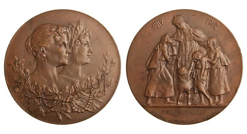 Императорское женское Патриотическое Общество. Медаль в честь100-летия Общества. 1912 год.
