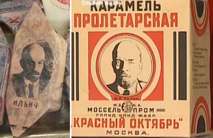 Ленинская кондитерская серия