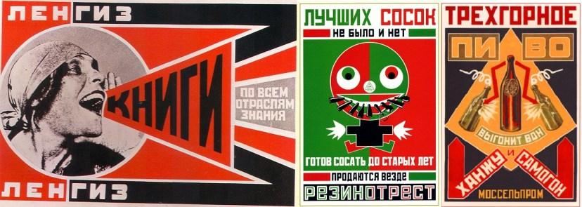 Рекламные плакаты, созданные Родченко и Маяковским
