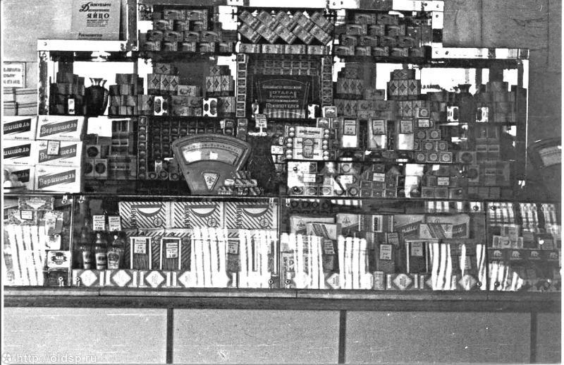 Бакалейно-кондитерский отдел одного из ленинградских магазинов