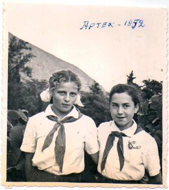 Artek_Pionepi_foto_1952