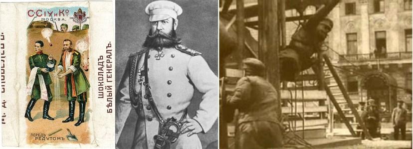 """""""Белый генерал"""" - от конфетной обертки до снова памятника"""