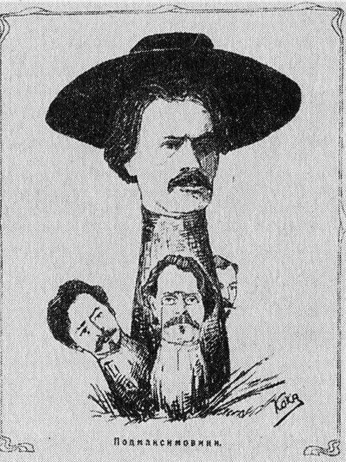 «Подмаксимовики». Карикатура Кока. «Искры», 1901 год.
