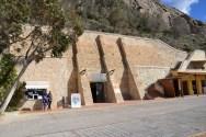 Туннель и вход в пещеру