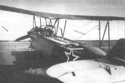 Поликарпов У-2