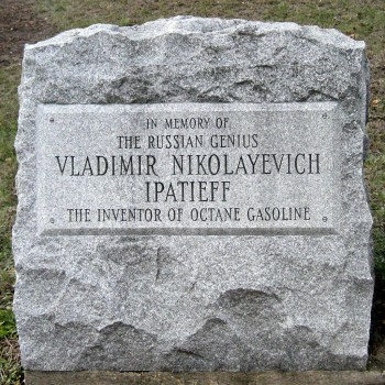 Могила Владимира Ипатьева в США