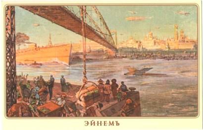 """Открытка """"Москва-река"""""""