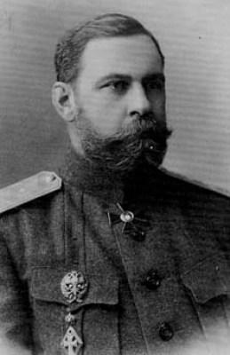 Владимир Ипатьев