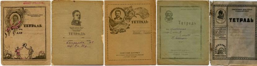 Советские тетради 30-х годов с портретами живых и почивших вождей