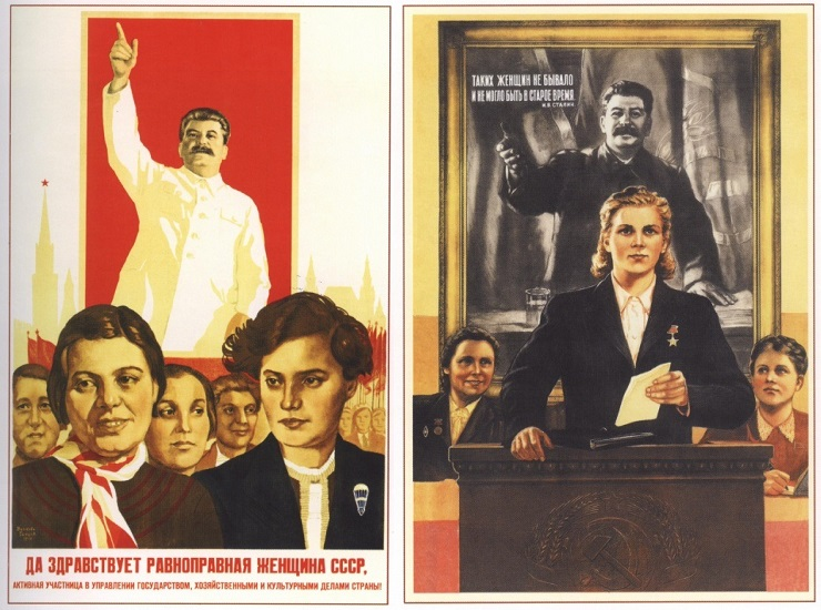 Советская женщина останется равноправной, но уже не раскрепощенной