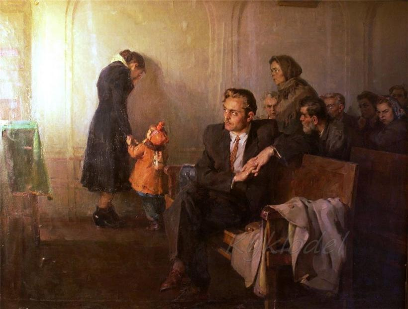 "Картина ""В советском суде"""