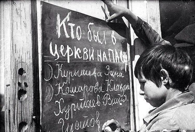 Доносительством занимались не только учителя, но и школьники