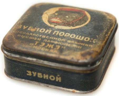 """Коробка жестяная """"Зубной порошок"""". с изображением негритенка"""