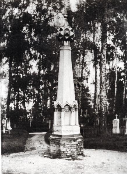 Стела над могилой 300 российских солдат и офицеров, павших при Бородинском сражении. Памятник поставил в 1849 году владелец находившейся по другую сторону Москва-реки ткацкой мануфактуры Константин Прохоров.