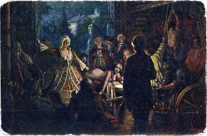 Салтычиха. Открытка 1925 года с иллюстрацией художника В.Н.Пчелина