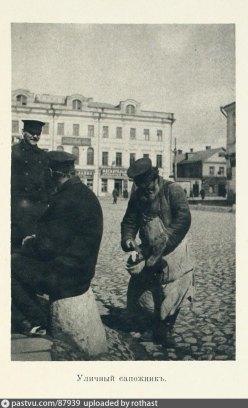 Вид дома Шерупенкова со 2-й Тверской Ямской улицы в начале XX века.