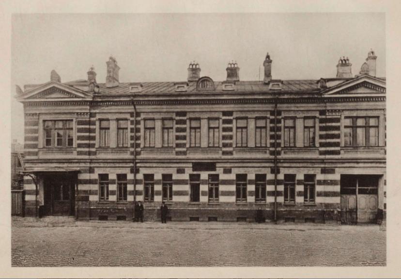 Фото 1895-1896 гг.