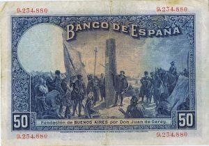 Испанская банкнота 50 песет 1927 г. с изображением Альфонса XIII и Королевского дворца в Мадриде