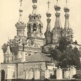 Открытка московской парфюмерной фабрики «Товарищество высшей парфюмерии А.Ралле и Ко»