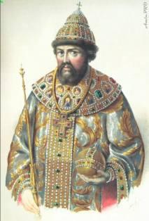 Царь Алексей Михайлович (Тишайший)