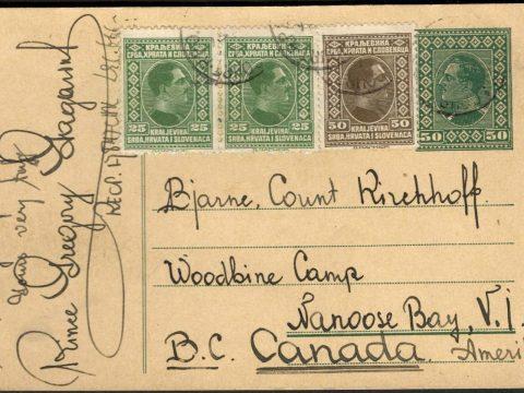 старая открытка, григорий григорьевич гагарин, 1931 год, марки