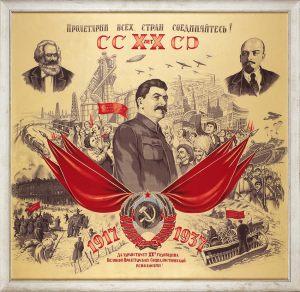 платок, сталин, ссср, 20-летняя годовщина, маленькие истории