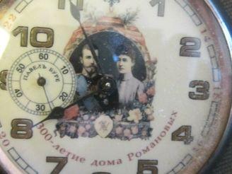 Часы к 300-летию Дома Романовых, Павел Буре.