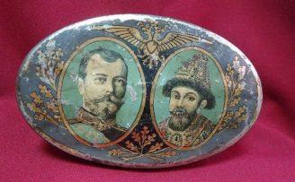коробка печенья, император александр, юбилей дома романовых, 300-летие