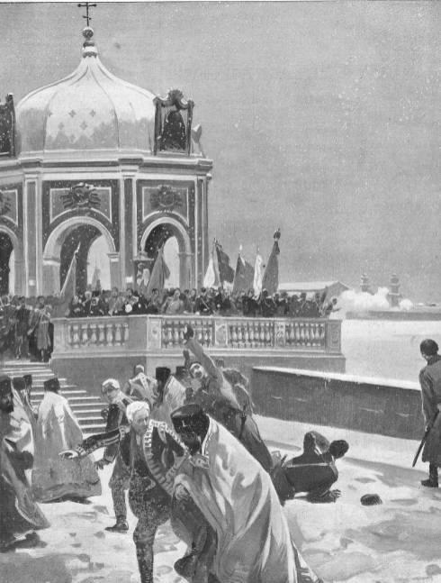 Рисунок из английской газеты, изображающий покушение на семью Императора в ходе Крещенского водосвятия в январе 1905 года.